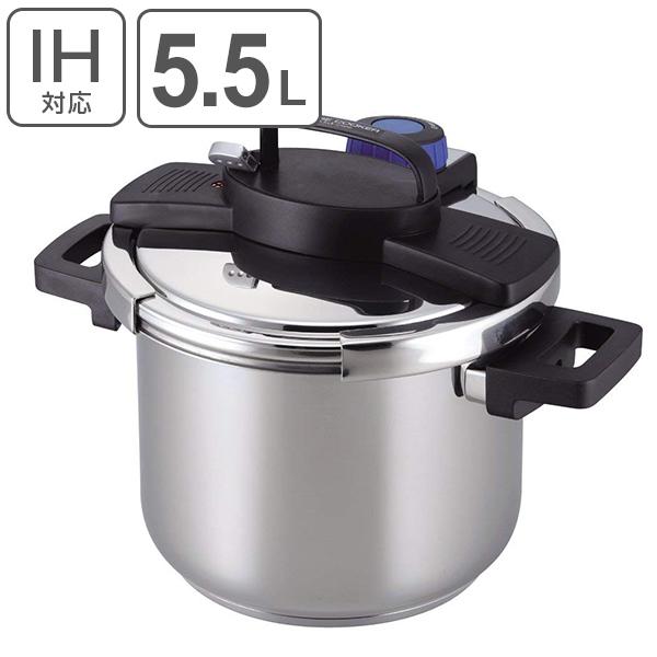 圧力鍋 5.5L IH対応 3層底 ワンタッチレバー 8合炊 ( 送料無料 両手 ガス火対応 )