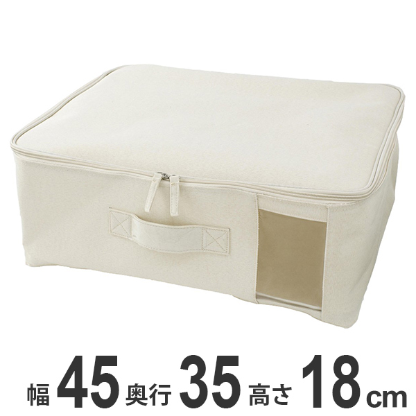 Fabric Storage Box Clothing Case With Cover Width 45 X D 35 Height 18