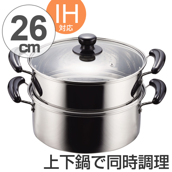 Steamer 26 cm circle stainless steel glass lid hands two-stage (IH support both pots equipment double steamer stainless steel pot steaming cooking pot)