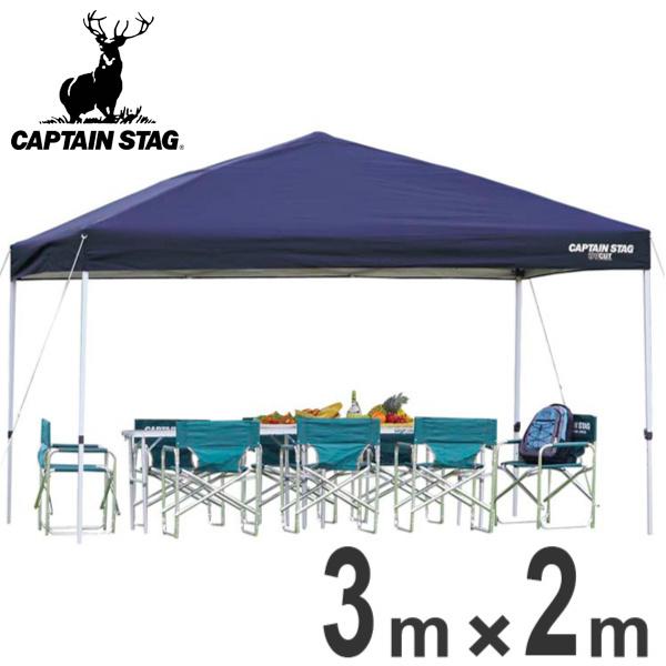 クイックシェード UVカット 防水 キャスターバッグ付 3m×2m ( 送料無料 キャプテンスタッグ テント ワンタッチタープ CAPTAIN STAG アウトドア 組立簡単 長方形 )
