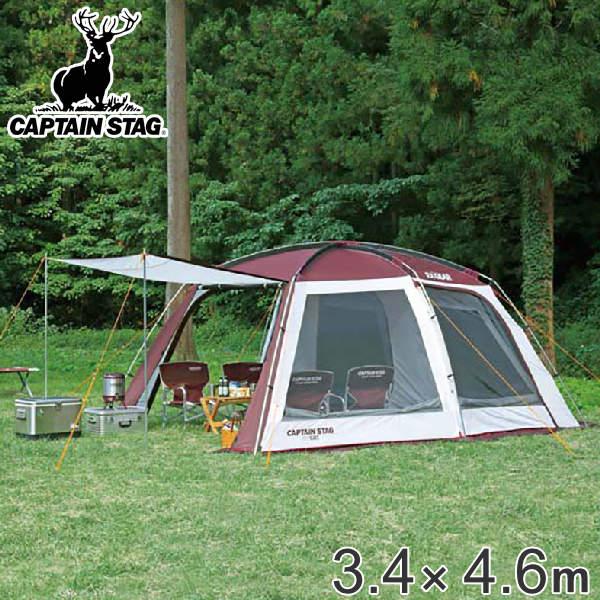 テント 大人数用 スクリーンツールームドーム 5~6人用 キャリーバッグ付 ( 送料無料 アウトドア 大型 メッシュ インナー付 キャンプ 組み立て式 ドーム型 リビング ファミリーテント ツールーム キャプテンスタッグ )