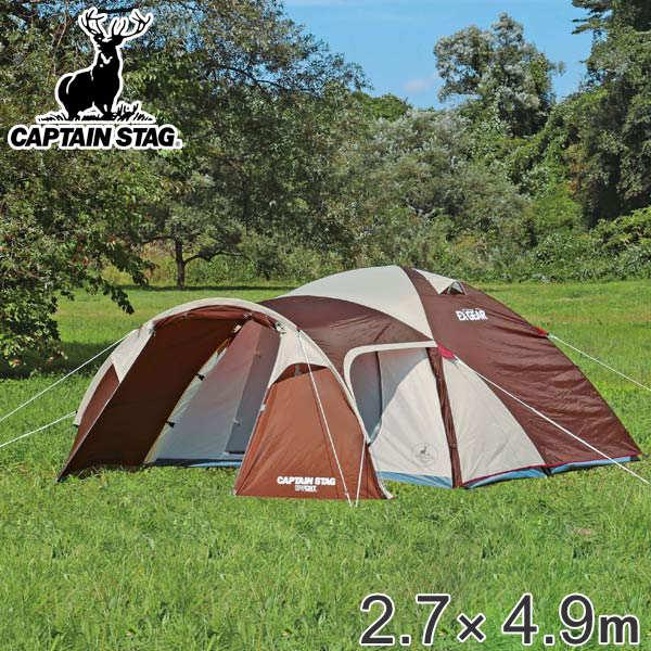 テント UA-18 エクスギア ツールームドーム270 4~5人用 キャリーバッグ付 ( 送料無料 アウトドア フルクローズ ツールーム インナー付 キャンプ 組み立て式 ドーム型 リビング ファミリーテント キャプテンスタッグ )