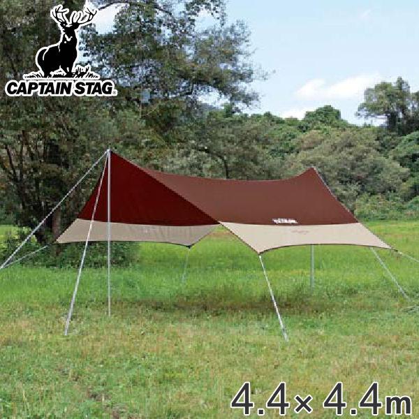 テント ヘキサタープ440UV 5~6人用 UVカット キャリーバッグ付 ( 送料無料 タープテント アウトドア 日よけ 風よけ 大型 キャンプ 組立式 キャプテンスタッグ 5人用 6人用 )
