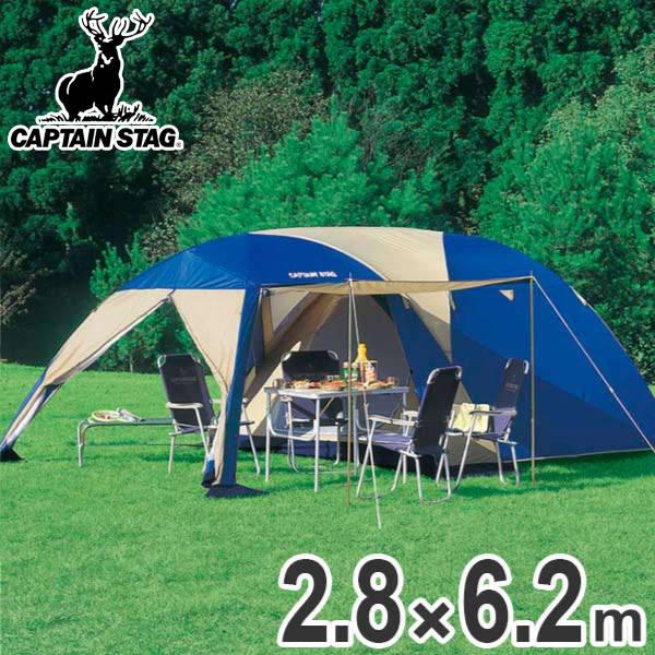 テント オルディナ スクリーン ツールーム ドームテント 5~6人用 キャリーバッグ付 ( 送料無料 キャプテンスタッグ UVカット 防水 大型 CAPTAIN STAG アウトドア レジャー キャンプ用品 紫外線カット 蚊帳 2部屋 )
