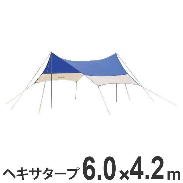タープ オルディナ ヘキサタープセット L 6m×4.2m キャリーバッグ付 UVカット 防水 ( 送料無料 キャプテンスタッグ 大型 テント CAPTAIN STAG アウトドア レジャー キャンプ用品 紫外線カット 六角形 )
