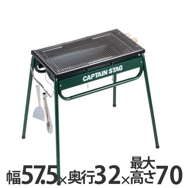 【DEAL★30%ポイントバック】 バーベキュ クールグリルスポーツ・アウトドアグリル BBQ