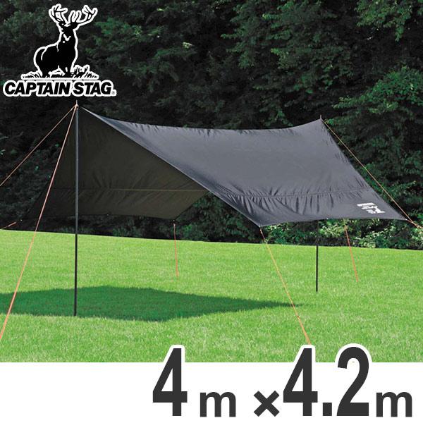 ヘキサタープ UVカット キャプテンスタッグ ブラックラベル 4m×4.2m ( 送料無料 タープ ヘキサ 大型 ヘキサゴンタープ テント タープテント サンシェード 日よけ UVカット アウトドア キャンプ ブラック おしゃれ )