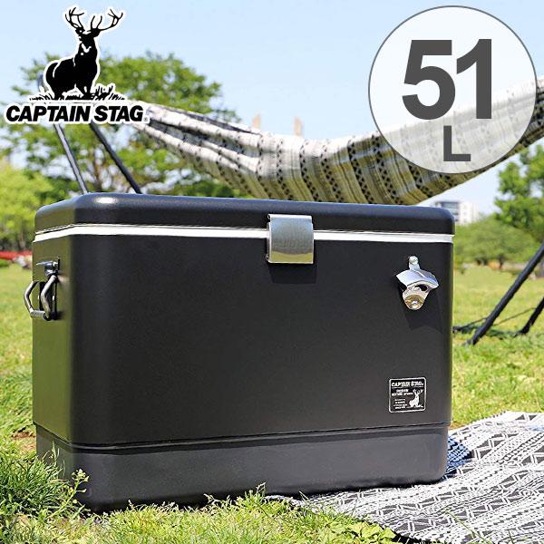 クーラーボックス スチールフォームクーラー 51L キャプテンスタッグ ブラックラベル ( 送料無料 大容量 大型 アウトドア 保冷 クーラー クーラーBOX クーラーバッグ バーベキュー 釣り ブラック おしゃれ )