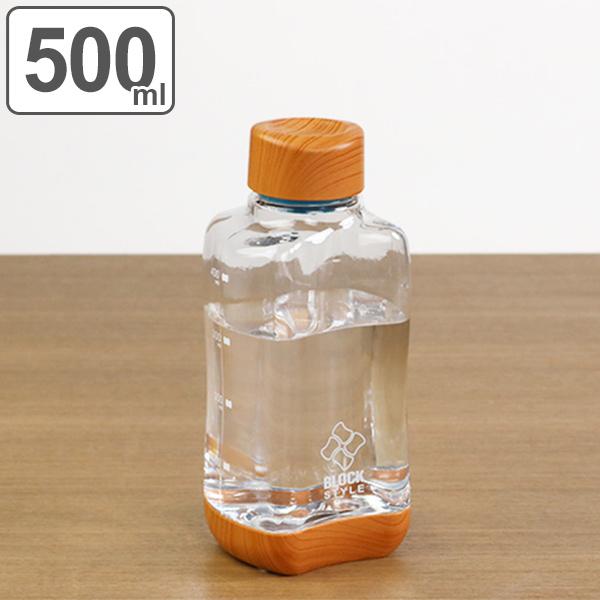 スポーツドリンク作りに便利な目盛付きボトル 水筒 直飲み プラスチック ブロックスタイル アクアボトル 500ml 送料無料激安祭 ウッド調 目盛り付き プラスチックボトル ボトル 常温 ダイレクトボトル おしゃれ 積み重ね 軽い 木目 シンプル 500 持ちやすい 再販ご予約限定送料無料 クリアボトル 軽量