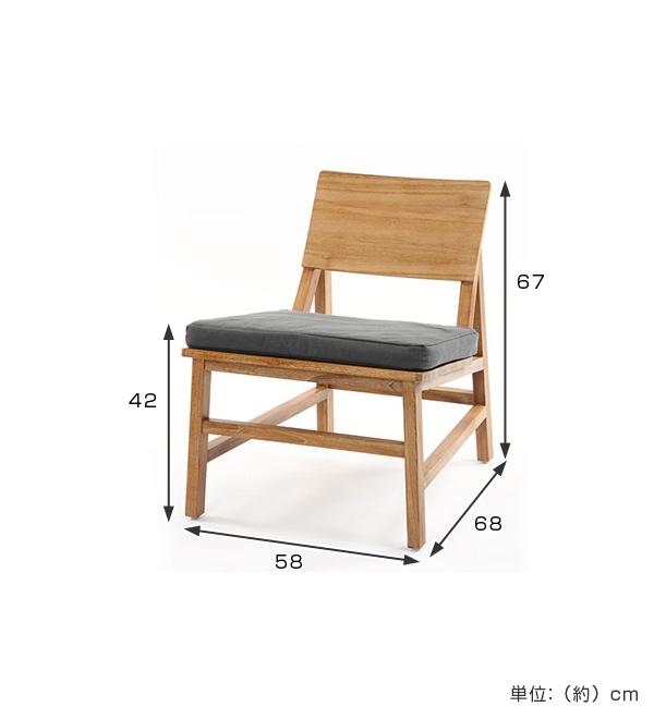 チェア チーク木製 パーソナルチェア 送料無料 チェアー 椅子 チーク