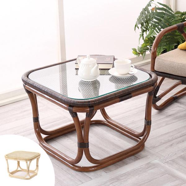 籐 ラタンテーブル ガラス天板 WAHOO 55cm角型 ( 送料無料 センターテーブル ローテーブル 座卓 完成品 机 コーヒーテーブル サイドテーブル ダイニング テーブル おしゃれ )