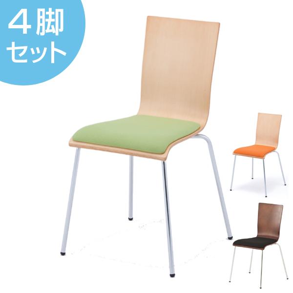 オフィスチェア プライウッドチェア 4脚セット パッド付 シンプル チェア イス オフィス用 ( 送料無料 オフィス スタッキング スタッキングチェア 椅子 チェアー 会議椅子 ミーティングチェア オフィス家具 セット )