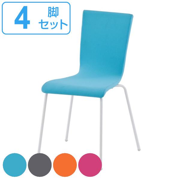 オフィスチェア ファブリックチェア 4脚セット シンプル チェア イス オフィス用 ( 送料無料 椅子 オフィス スタッキング スタッキングチェア チェアー ミーティングチェア オフィス家具 会議室 事務所 ミーティング セット )