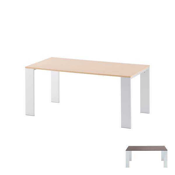 ミーティングテーブル スチール製 オフィス家具 幅160cm ( 送料無料 会議テーブル テーブル 机 オフィス 会議用テーブル 会議室 ミーティング 家具 会社 シンプル 事務所 商談 打ち合わせ SOHO )
