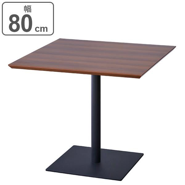 リフレッシュテーブル スクエア 幅80cm 正方形 ( 送料無料 コーヒーテーブル センターテーブル カフェテーブル オフィス家具 1本脚 机 角型 四角 つくえ スチール )