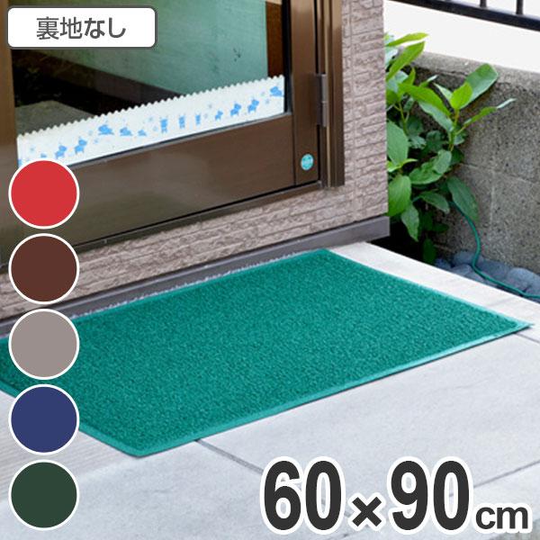 玄関マット 土砂用 コイルカラーマット カスタム 60×90cm ( 送料無料 エントランスマット 業務用 )