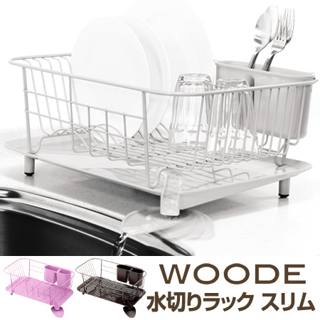 Dish Drainer Rack Dish Drainer Basket Steel Tray Stand Wooden Slim  (draining Basket Drain Tray Dish Rack Dish Drainer Basket Dish Drainer Set  Kitchen ...