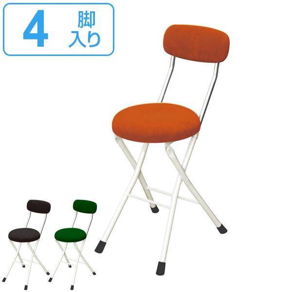 折りたたみチェア 4脚セット ラウンドクッションチェア 座面高49cm 折り畳み 椅子 イス ( 送料無料 チェアー 腰掛け いす 折りたたみイス 背もたれ付き 日本製 完成品 コンパクト 丸椅子 折りたたみイス 来客用 スライド式 )