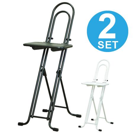 折りたたみ椅子 ベストワークチェア 2脚セット パンチングメタルシート ( 送料無料 カウンターチェア デスクチェア 座面無段階高さ調節 フォールディングチェア パイプ椅子 イス 昇降 )