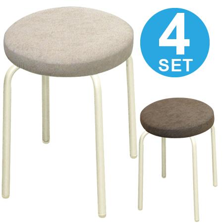 スツール 椅子 セレナ 座面高48cm 4台セット ( 送料無料 積み重ね スタッキングチェア 背もたれなし パイプ椅子 イス ウレタン 座り心地 快適 )