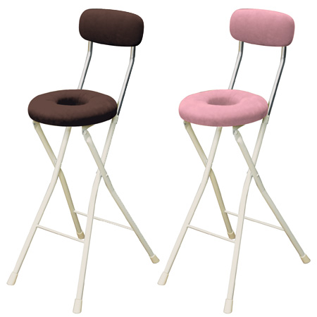Folding Chair Syrtschair Donut Cushion High Type Seat Height 65 5 Cm Counter Chairs With Backrest Pipe