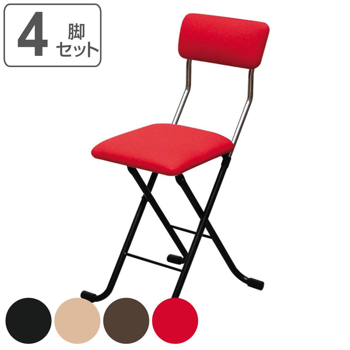 折りたたみ椅子 フォールディングチェア Jメッシュチェア 4脚セット ( 送料無料 椅子 パソコンチェア チェアー 背もたれ付き パイプ椅子 イス )
