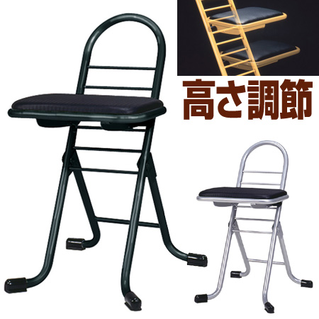 Professional Work Chair Work Chair Fixed Low Type (folding Chair Chair  Workshop Studio Factory Chair Bearing Surface Height Adjustment Duties  Article)