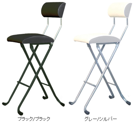 Folding Chair Reseacher High Type Seat Height 64 Cm (Chair Counter Chair  Folding Chair Folding Chair With Backrest High Chairs Chairs)
