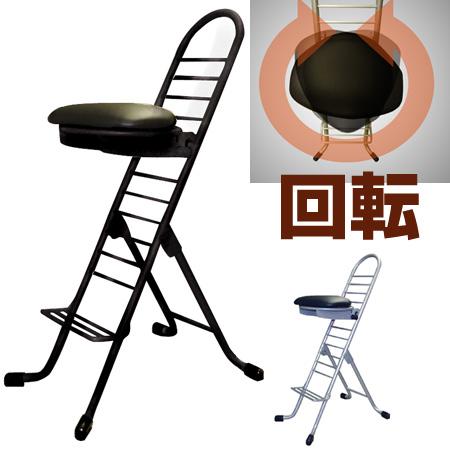 プロワークチェア 作業椅子 ラウンド 回転 ( 送料無料 折りたたみ椅子 チェアー 作業場 工房 工場 イス 座面高さ調節 業務用品 )