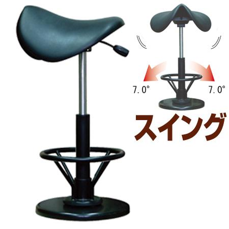 スツール 椅子 鞍馬チェア フットレスト付き ブラック ( 送料無料 高さ調節 スイング 揺れる イス いす カウンターチェア チェアー 乗馬 昇降 )