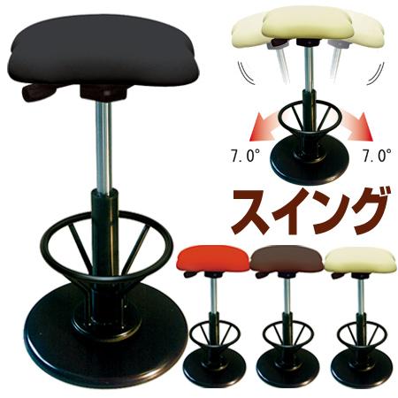 スツール 椅子 ツイストスツール ラフレシア3R フットレスト付き ( 送料無料 揺れる 高さ調節 スイング イス いす カウンターチェア チェアー フラワー 昇降 )