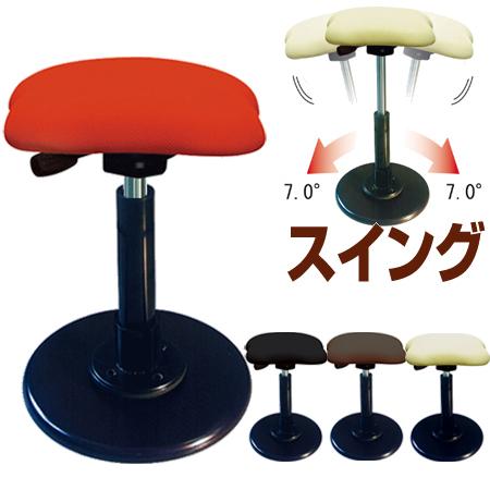 スツール 椅子 ツイストスツール ラフレシア3 ( 送料無料 揺れる 高さ調節 スイング イス いす カウンターチェア チェアー フラワー 昇降 )