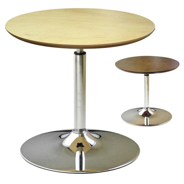 丸テーブル コーンリフトテーブル 昇降式 ( 送料無料 デスク コーヒーテーブル 円形 机 高さ調節 センターテーブル リビングテーブル ローテーブル )