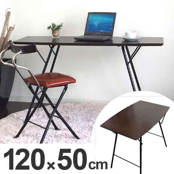 折りたたみテーブル トラス バレル型天板 幅120cm ( 送料無料 デスク コーヒーテーブル 机 リビングテーブル )