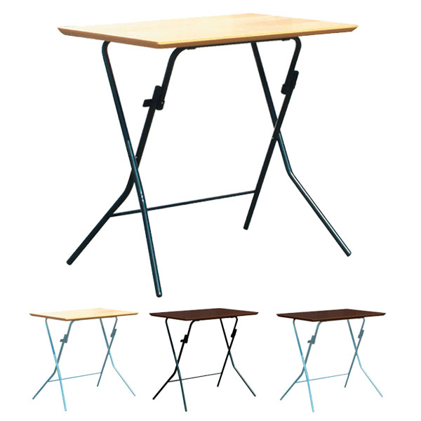 折りたたみテーブル スタンドタッチテーブル 幅75cm ( 送料無料 デスク 机 作業台 パソコンデスク フォールディングテーブル コーヒーテーブル )