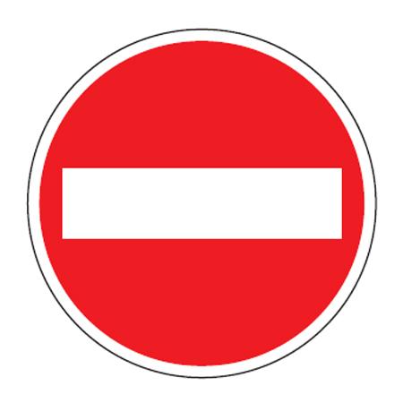 路面道路標識 「車両進入禁止」 強力粘着テープ付き 軟質エンビタイプ ( 送料無料 安全標識 シール )