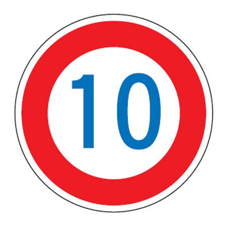 路面道路標識 「速度制限10K」 強力粘着テープ付き 軟質エンビタイプ ( 送料無料 安全標識 シール )