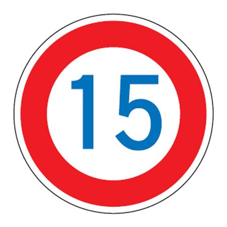 路面道路標識 「速度制限15K」 強力粘着テープ付き 軟質エンビタイプ ( 送料無料 安全標識 シール )