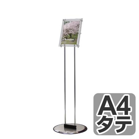 アクリルパネル A4縦用 メッセージスタンド