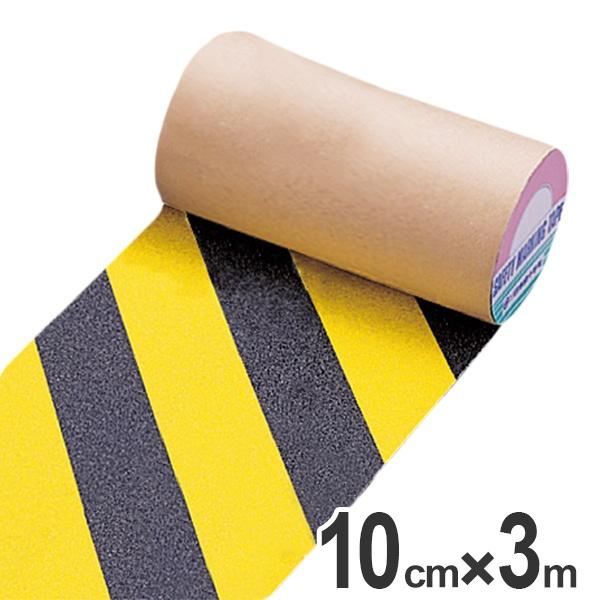 すべり止めテープ トラタイプ 10cm幅×3m