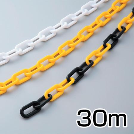プラカラーチェーン ポリエチレン製 線径8ミリ×30m巻 ( 送料無料 チェイン プラスチック トラロープ )