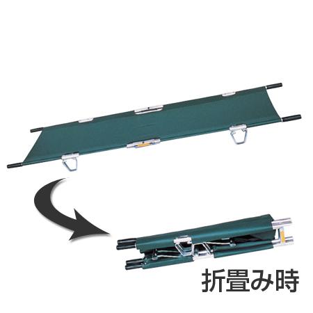 四つ折り型棒担架 206x55cm 担架6108-AF ( 送料無料 ストレッチャー 折りたたみ式 )
