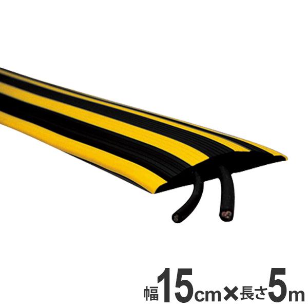 配管プロテクター 21ミリ以下用 ソフトトラプロテクター 15cm幅×5m ( 送料無料 安全用品 配線 保護カバー )