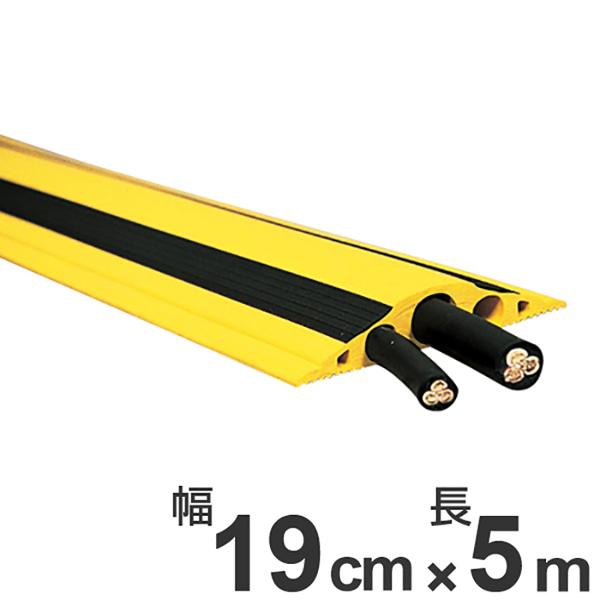 配管プロテクター 31ミリ以下用 ソフトトラプロテクター 19cm幅×5m ( 送料無料 安全用品 配線 保護カバー )