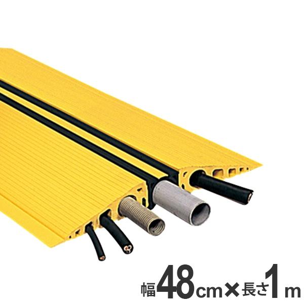 配管プロテクター 直径5cm以下用 トラプロテクター 48cm幅×1m ( 送料無料 安全用品 配管 保護カバー )