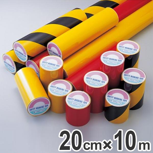 粗面用反射テープ イエロー 20cm×10m巻