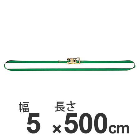結束バンド ベルロック 5cm幅×5m ラチェットバックル付 ( 送料無料 結束ベルト ロックベルト )