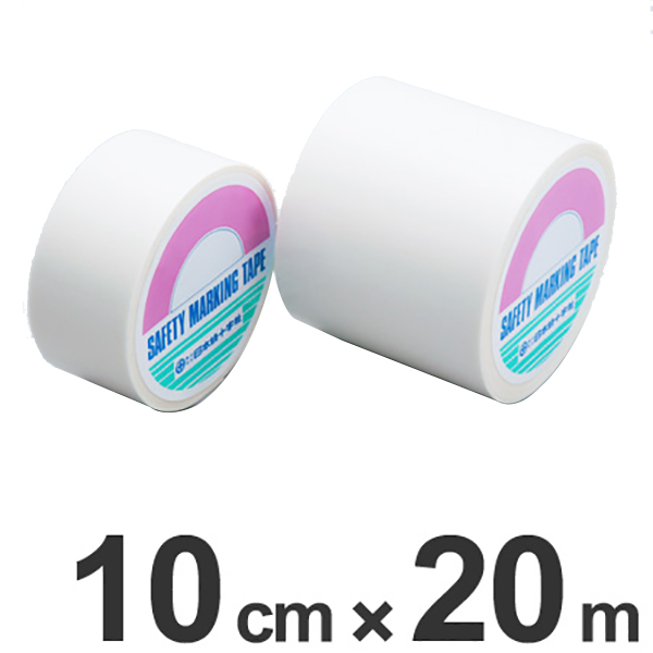 両面テープ 強粘着/片面再剥離タイプ 10cm×20m巻 張替え掲示物等用 ( 送料無料 接着テープ )