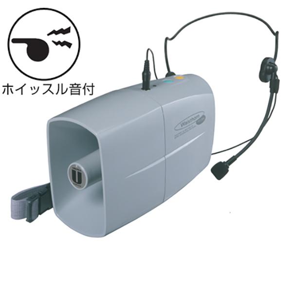 ウェストホン ハンズフリーメガホン 3WH ホイッスル音付 ( 送料無料 防災用品 拡声器 )