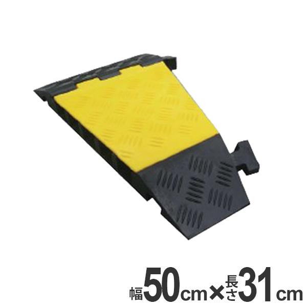 ケーブルガード コーナー用 5列溝タイプ 31×50cm ( 送料無料 安全用品 配線 保護カバー )